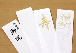 2013_33_item_pic03